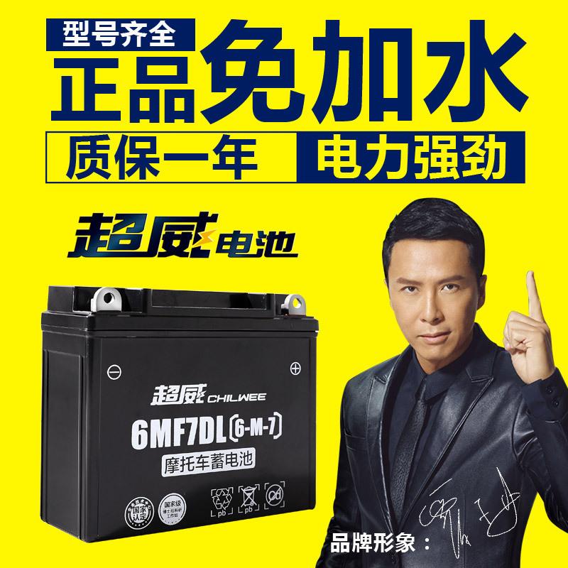 Батареи и аккумуляторы Артикул 560126192578