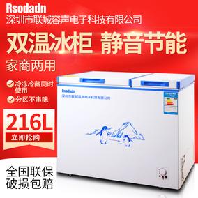 容生冰柜家用小型冷柜小冰柜商用大容量迷你卧式冷藏冷冻柜速冻柜
