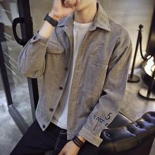 男牛仔韩版 春秋棒球服帅气潮流衣服 修身 外套男士 春季新款 夹克春装图片
