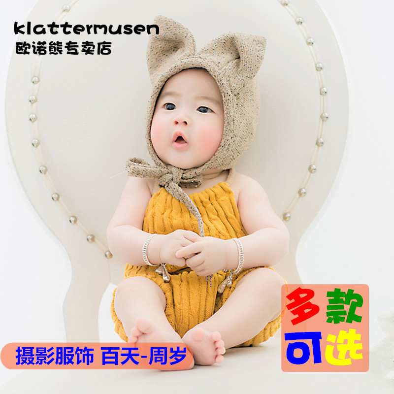 宝宝百天服装