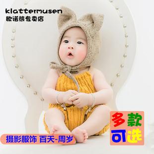 影楼婴儿百天宝宝拍照拍摄100周半一岁白天照相馆 儿童摄影服装