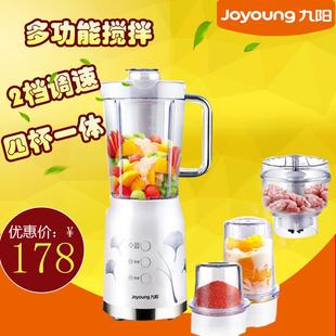JYL 九阳 C022E多功能料理机辅食绞肉家用豆浆果汁搅拌机 Joyoung
