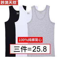 男士背心纯棉运动潮牌白跨栏修身型大码无袖t恤青年夏季打底健身