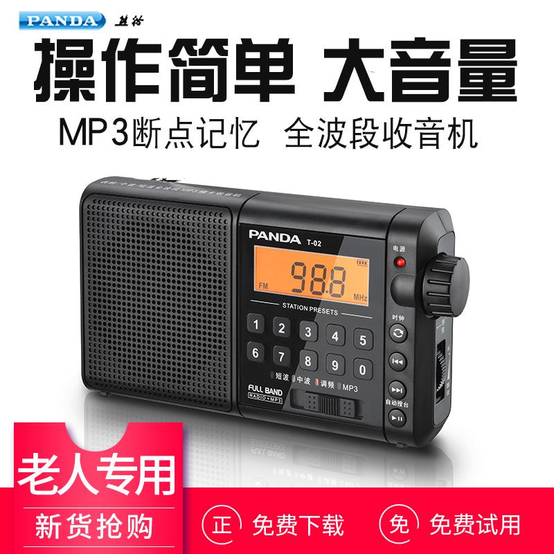 Радио приемники Артикул 583440586342