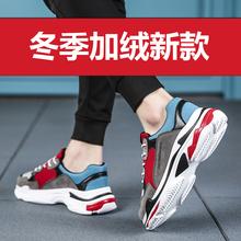 2018冬季男士板鞋休闲男鞋新款百搭加绒小白鞋韩版潮鞋百搭学生运