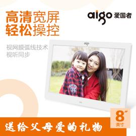 aigo/爱国者数码相框DPF81电子相册相框 高清播放器音乐视频礼品图片