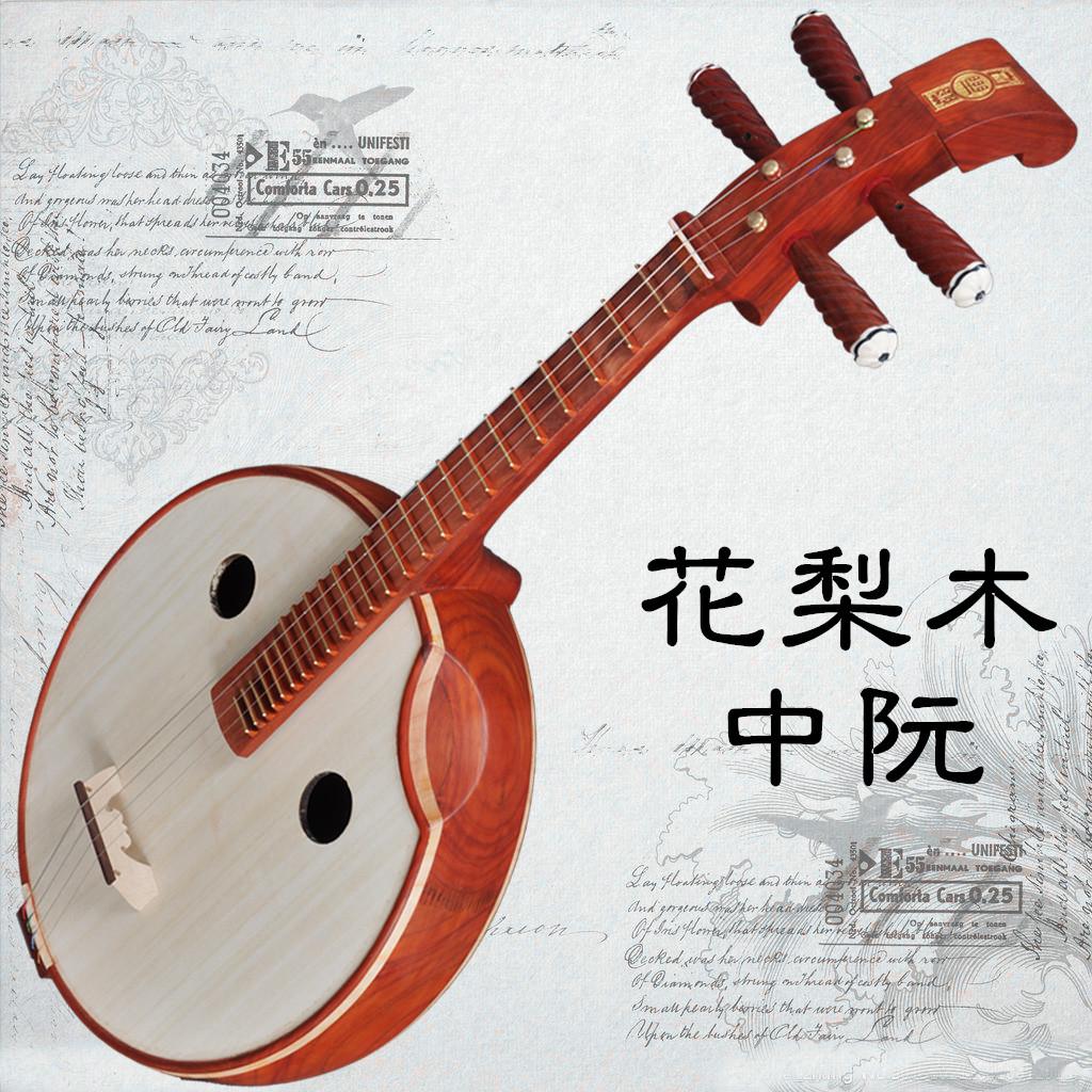 Китайские народные инструменты Артикул 558019954076