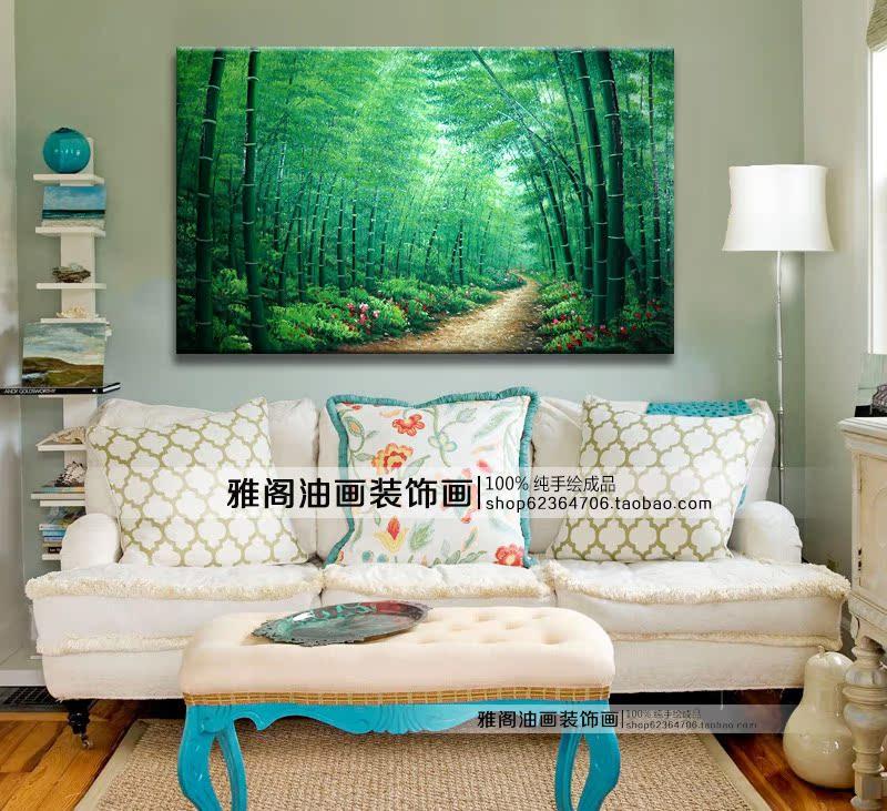 竹林油画客厅
