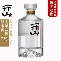 6500ml度清香型粮食高度国产白酒50宝丰大曲复古版酒厂自营