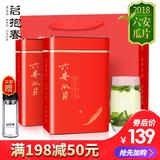 Чай Люань Гуапянь Артикул 574951599072