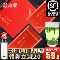 Six Anmelon tablets 2019 new tea special green tea spring tea Anhui hand-made strong flavor bulk tea a total of 500g gift box