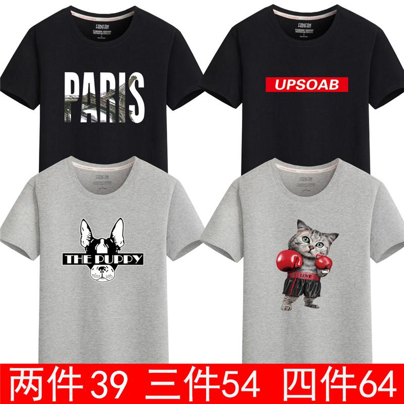 Военные футболки Артикул 566478141448