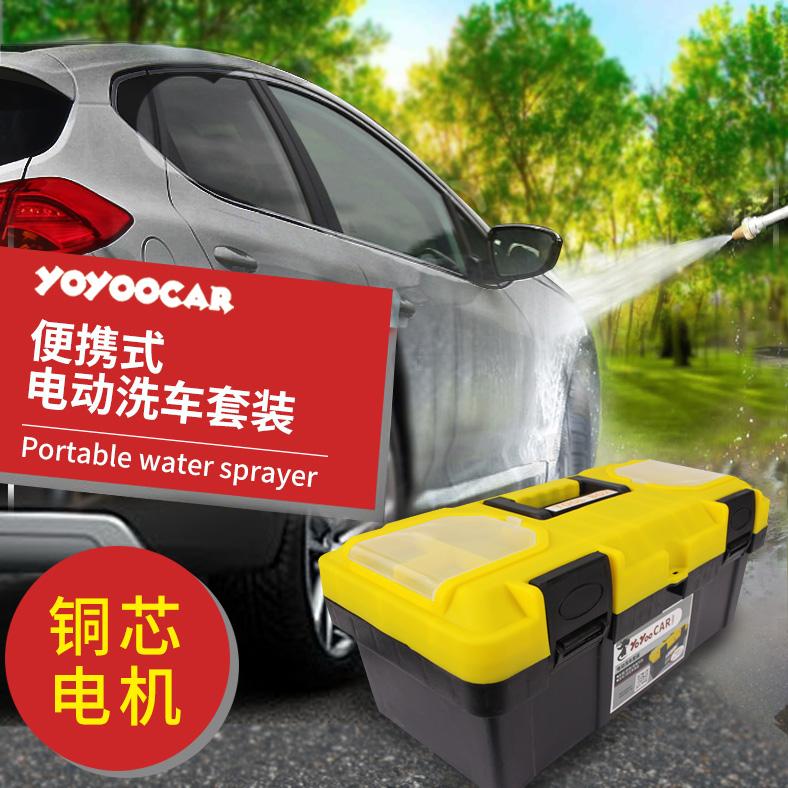 神悠游车洗车器便携式洗车器洗车泵高压220家用12v车载刷车机水抢