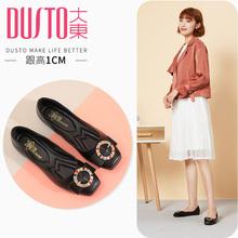 DUSTO/大东2018季新款韩版平跟彩水钻蝴蝶结金属单鞋女DW18Q1671A