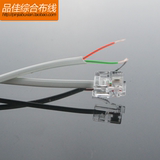 Two Core Soft Telephone Line Two Core Copper Core Telephone Line Two Core Telephone Connection Line Customized from 1 m to 100 m