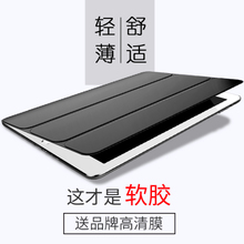 苹果ipad air2保护套硅胶软壳全包边ipadair2超薄ipad6平板电脑
