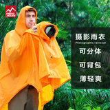 SLR camera rain cover outdoor photography raincoat poncho desert sand cover dustproof waterproof cover Canon Nikon