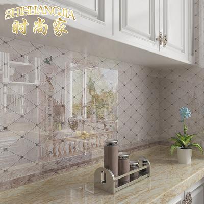 菱形格子仿皮纹瓷砖 卫生间墙砖300x600 厨房洗手间浴室防滑地砖