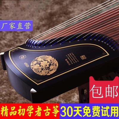 高山幽兰红木刻字古筝初学者专业演奏教学古筝163型专业10级包邮