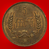 Flat-edge Great Wall coin 1980 81 82 83 85 A set of circulation commemorative coins of $125.51