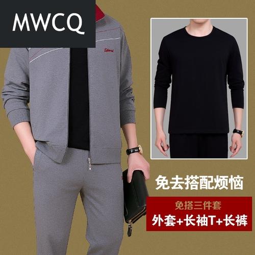 MWCQ中老年男子秋装长袖三件套运动服中年爸爸装套装秋季男式卫衣