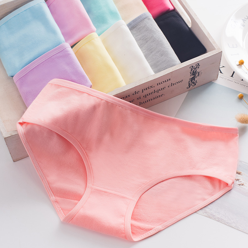 纯色三角底裤
