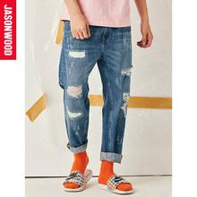 Jasonwood 2018新款休闲水洗破洞牛仔裤男士宽松百搭港风直筒裤子