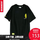 【商场同款】Jasonwood坚持我的19夏新嘻哈短袖T恤男潮291100132
