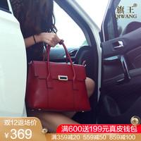 旗王真皮包包女2018新款头层牛皮时尚大气斜挎女包手提包女士皮包