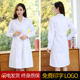 White coat long-sleeved doctor clothes female nurse half short-sleeved coat college students experimental clothes chemical laboratory overalls
