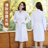 White coat long-sleeved doctor clothes female nurse clothes summer short-sleeved beauty salon overalls experimental clothes students chemical hanging