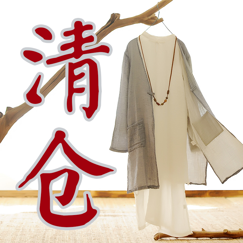 Purely produced Chinese style Yunnan women's clothing offseason clearance summer discounted Lijiang shirt