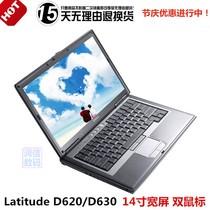 带九针串口双核笔记本电脑DVD光驱WiFiD630Latitude戴尔Dell