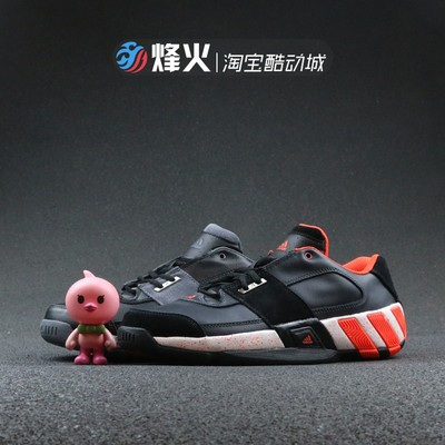 烽火Adidas Regulate  实战篮球鞋 BY4570 CG5282 S83778 CG5278