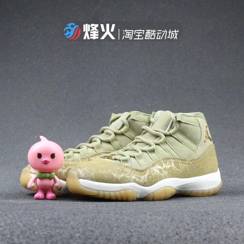 烽火体育 Air Jordan 11 AJ11 女款 金丝橄榄 篮球鞋 AR0715-200