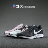 烽火 NIKE AIR ZOOM PEGASUS 35 跑鞋 942855 AT9974 942851