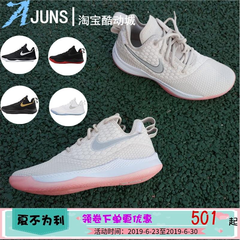 Nike/耐克 LEBRON WITNESS III 詹姆斯实战篮球鞋AO4432-100-101
