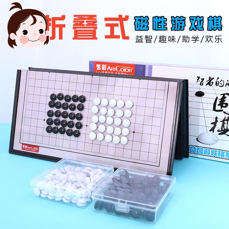清让 Magnetic Chinese chess adult arena chess checkers folding children's educational toys