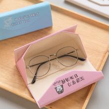 创意便携折叠眼镜盒韩国小清新男女学生近视太阳眼镜收纳盒 清让