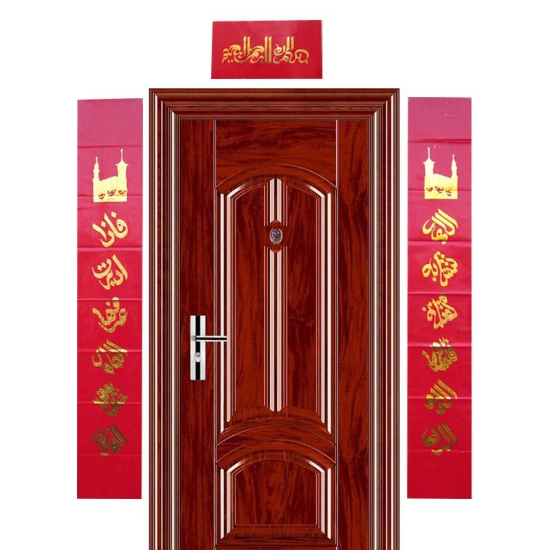 11.6元包邮阿拉伯文回族春节门对联清真经文门对字贴节日喜庆对联