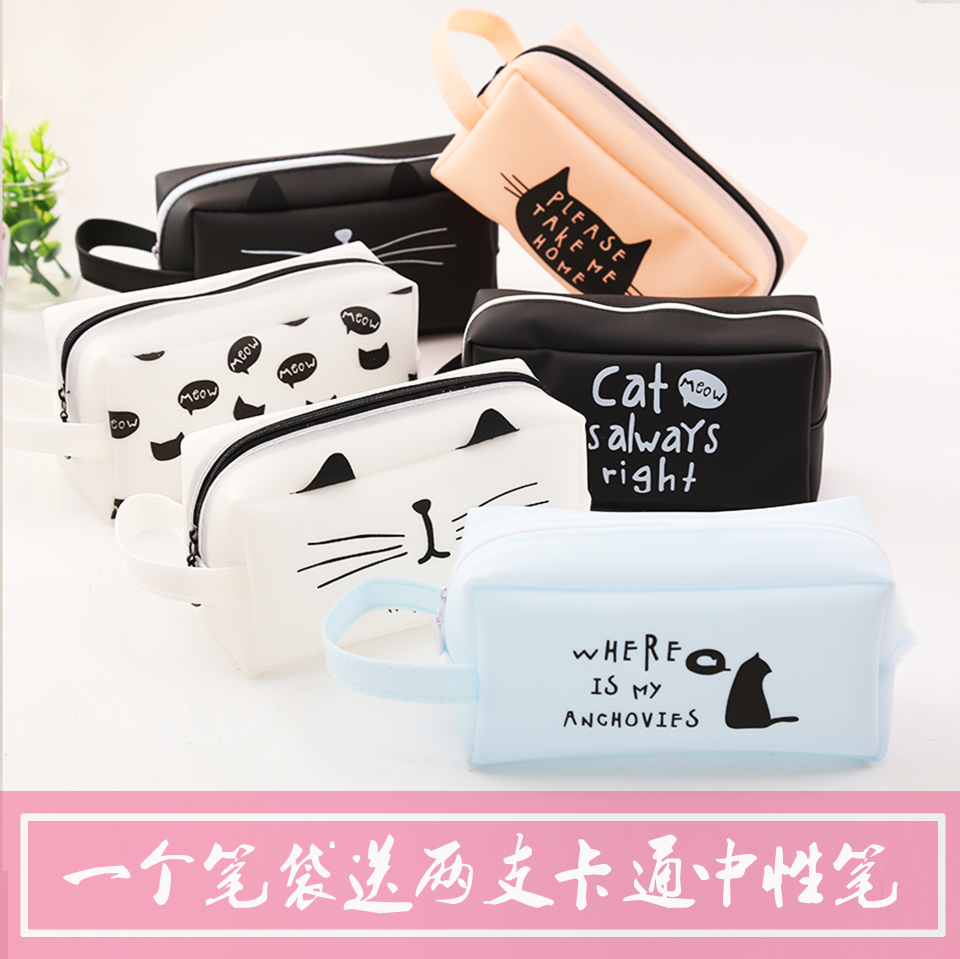 特价新款韩版猫咪笔袋卡通学生笔袋大容量创意文具笔袋一件包邮