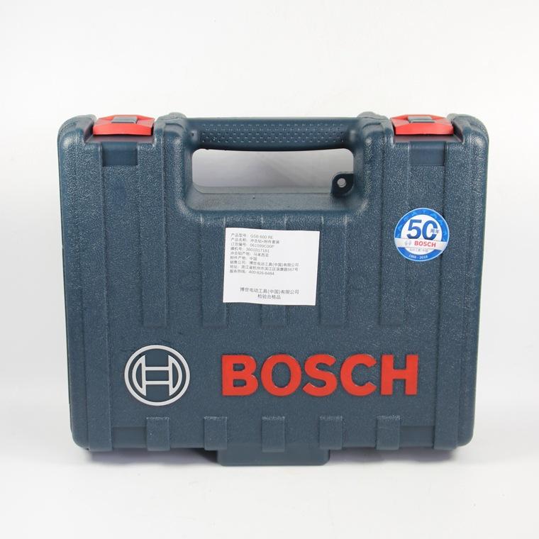 冲击钻套装 多功能家用套装 手电钻电动工具BOSCH/博世GSB600RE