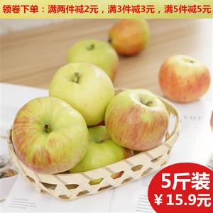青苹果 山西运城酸脆新鲜当季整箱现摘现发孕妇应季鲜水果5斤包邮