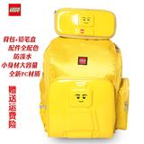 小先生铅笔盒 PU耐磨防泼水lego小书包套装 乐高新款 儿童双肩背包