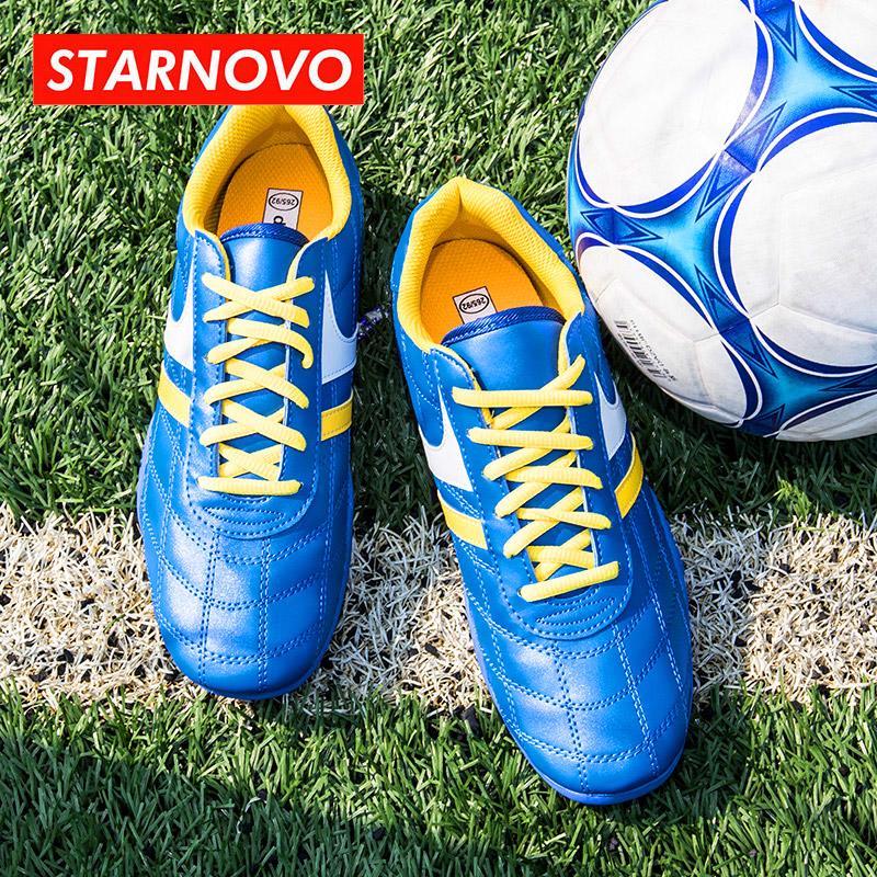 双星足球鞋 碎钉男子球鞋儿童鞋男女碎钉足球鞋草地经典