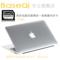 BaseQi 256G适用于MacBook Pro 13寸 (Retina)扩容存储扩展SD卡