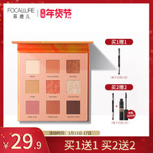 Philippe nine color eye shadow plate, earth color, matte pearlescent ins super fire net red girl 2018 new model