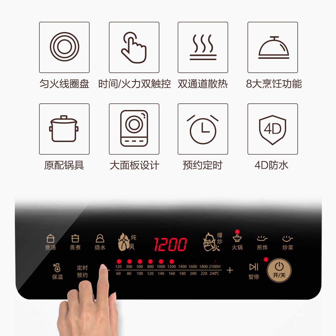 美的电磁炉特价家用火锅大功率爆炒智能迷你型节能电池炉正品学生