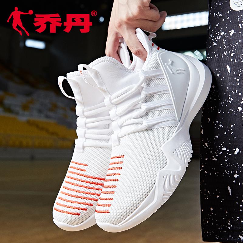 乔丹篮球鞋夏季战靴男网面透气防滑学生高帮白色正品耐磨运动鞋男