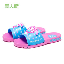 Children's Sandals New Beauty Bridge Summer Cartoon Sandals Boys and Girls Home Skid-proof Baby's Soft-soled Slippers